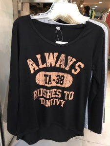 Shirts that make no sense: Always rises to Tantivy (?)