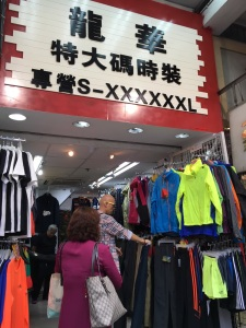 A very wiiiiide range of sizes can be found here (ok, sorry this shop is in Sham Shui Po not Wan Chai)