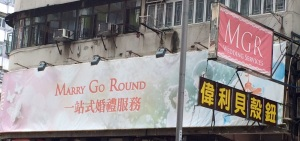 Well, the world does go around... (ok this was also from Sham Shui Po)
