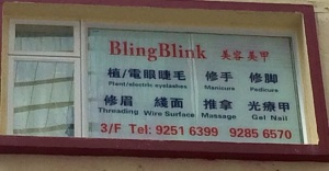 Get your bling on in a blink